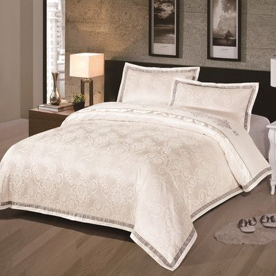 House of Hampton Jagger 3 Piece Duvet Cover Set & Reviews | Wayfair