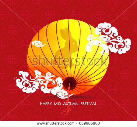 Chinese lantern colorful. Happy mid autumn festival