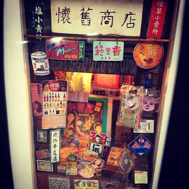 A vintage shop in Asia