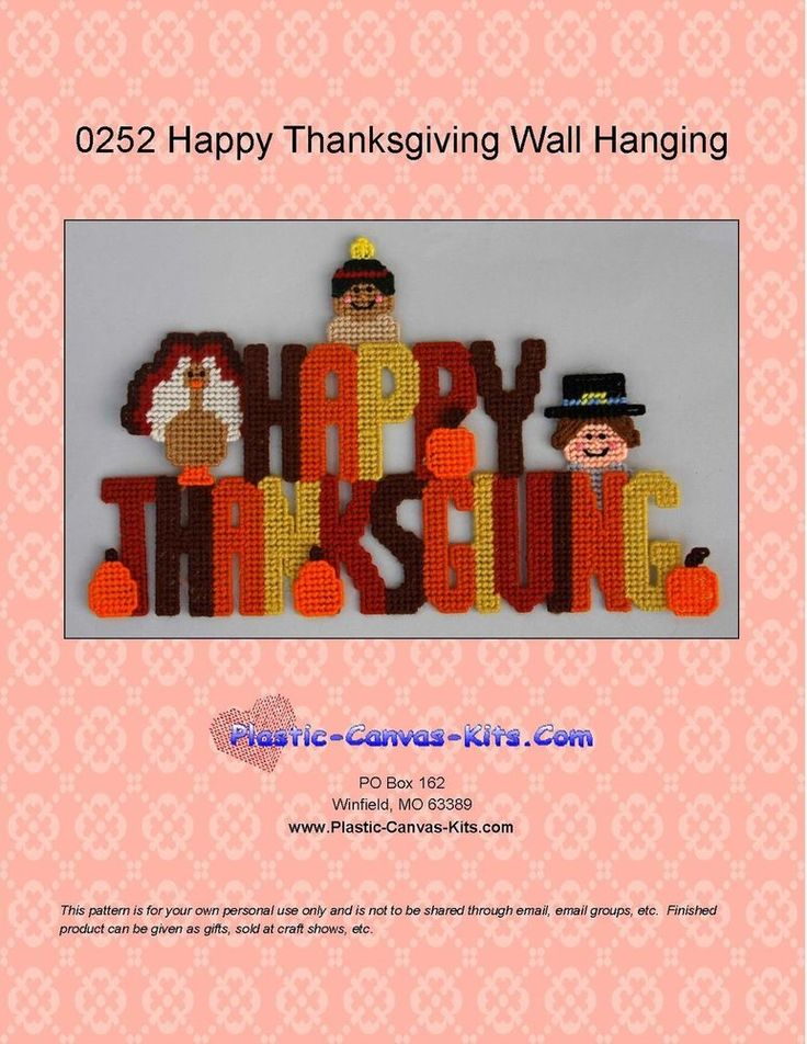 Happy Thanksgiving Sign-Pilgrim, Indian, Turkey--Plastic Canvas Pattern or Kit #PlasticCanvasKitscom