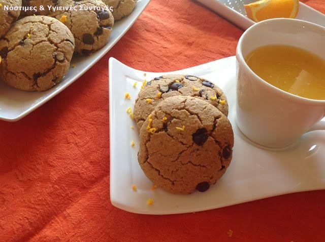 Νόστιμες κ Υγιεινές Συνταγές: Νηστίσιμα μπισκότα πορτοκαλιού με βρώμη και σταγόνες σοκολάτας