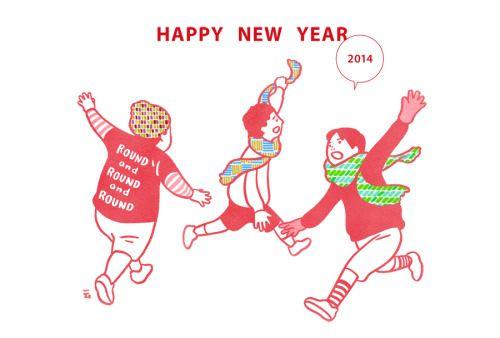 Happy New Year 2014 ④