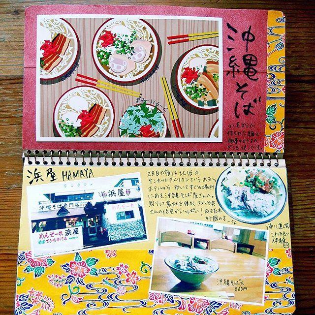 hirocccchi旅ノート@沖縄  沖縄の食堂で沖縄そば。  沖縄柄の和紙を公設市場の中のお店で買って旅ノートに使いました。  夕方行ったらちょうど店終いの支度していたのだけど、優しい店主さんが開けてくれて和紙をget  沖縄そばのイラストのポストカードと一緒に記念のページ。  #旅#旅ノート#沖縄#沖縄そば#浜屋そば#公設市場#紙もの#和紙#紅型#モレスキン#トラベラーズノート#ほぼ日#コラージュ#サンセットアメリカン#日記2017/07/11 22:27:42