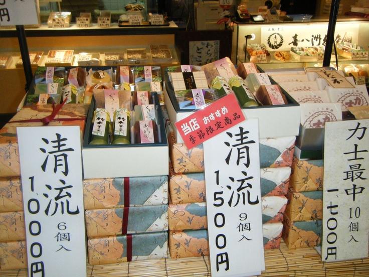 de mi viaje a japon