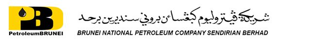 Follow the top Notch company Brunei National Petroleum Company Sdn Bhd (Petroleum Brunei) with NrgEdge