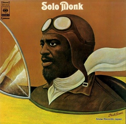 スノー・レコード・ブログ: セロニアス・モンク / MONK, THELONIOUS - ソロ・モンク / solo monk ...