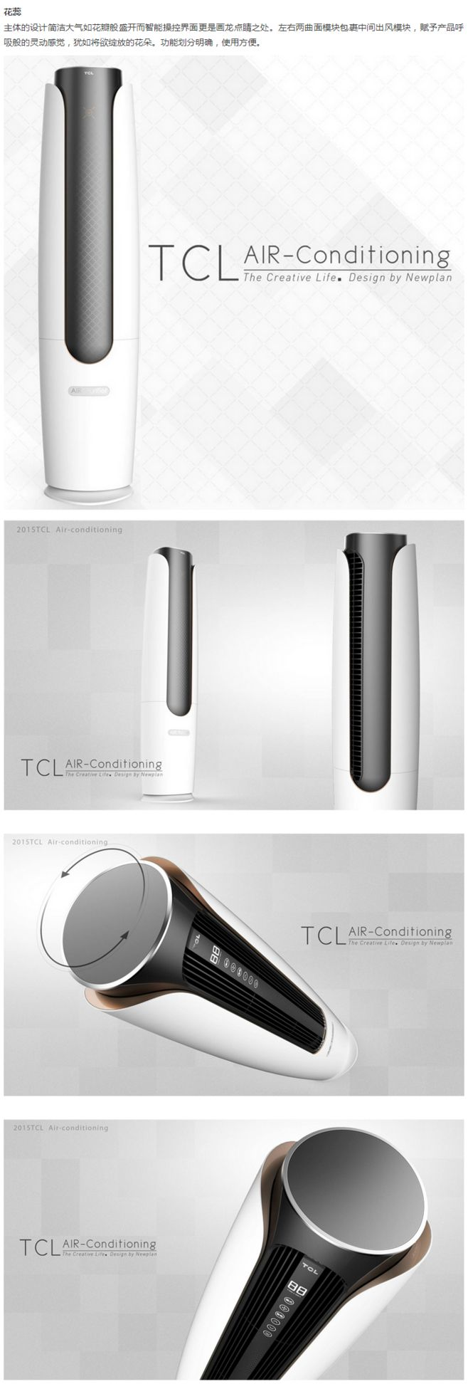 1000 Images About ID Air Products On Pinterest Air Purifier