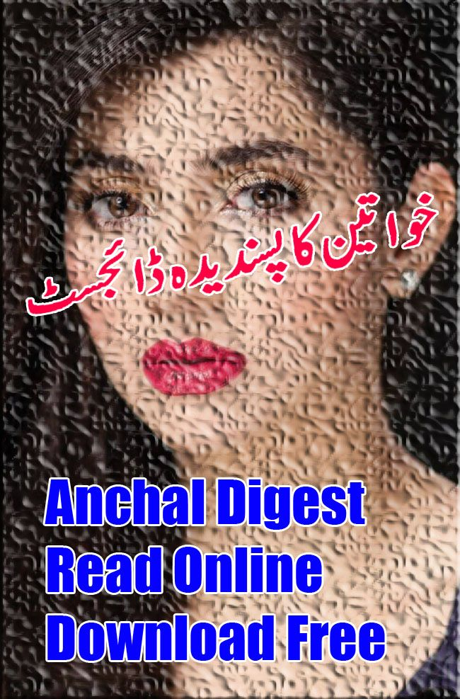 Shuaa digest february 2018 pdf download