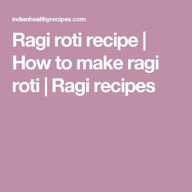 Ragi roti recipe | How to make ragi roti | Ragi recipes