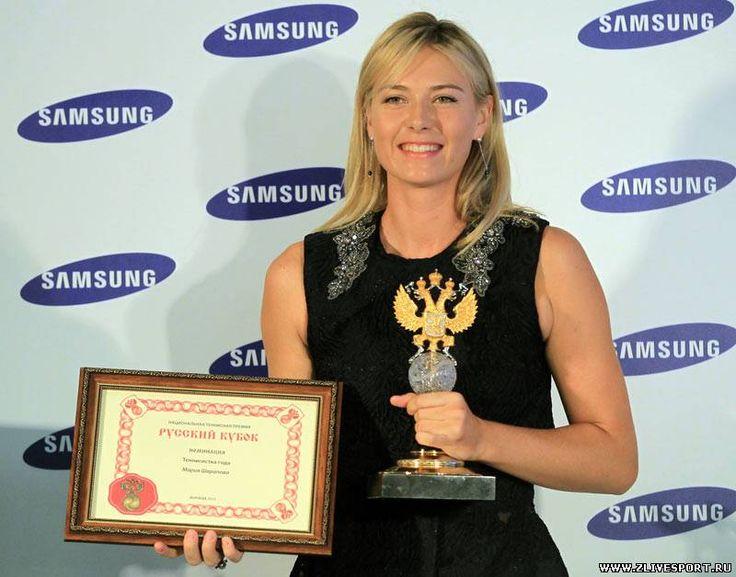 НАША МАША - Русский кубок - теннисистка года Мария Шарапова