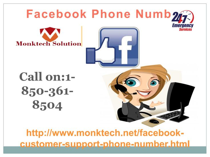 Dial Facebook Phone Number to check your friend list1-850-361-8504 You can easily create Facebook events by dialing our Facebook Phone Number 1-850-361-8504 as your call will be received by our top most dexterous techies who will guide you thoroughly. So, don't be a slouch and get united with us. We make sure that all you'll be provided with the best guidelines for using that feature by our techies. For more information. http://www.monktech.net/facebook-customer-support-phone-number.html