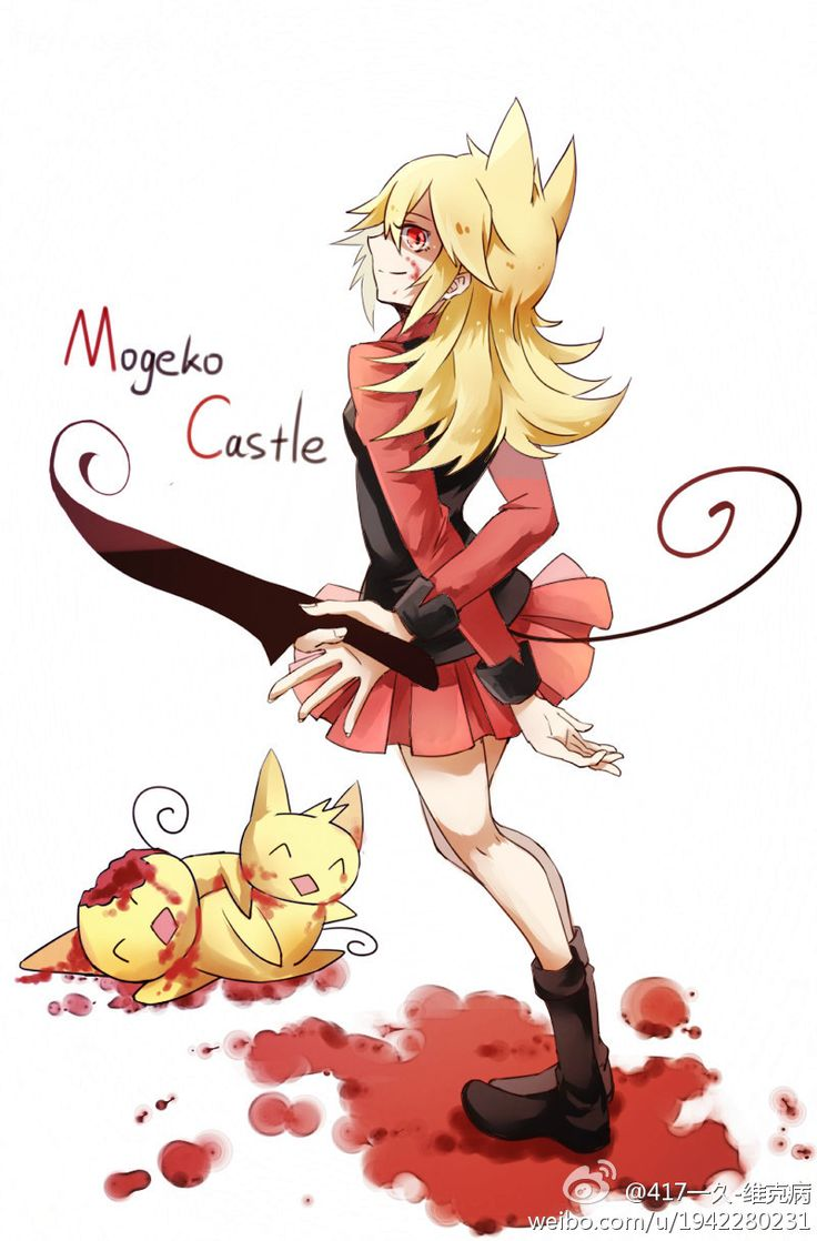 mogeko castle the anime - photo #45