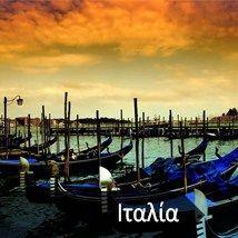 3d-italia
