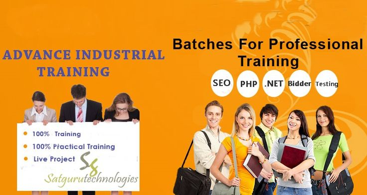 Six months Industrial training for B.tech/CSE/IT Batch 2015-Mohali,Limited seats(PHP/.Net/SEO/Bidder) at Satguru Technologies Pvt. Ltd