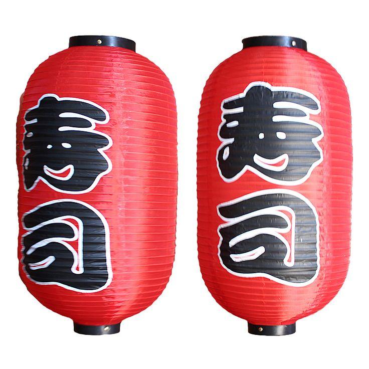 Die japanische Laterne, Aka Chochin genannt, für Restaurants und Bars. Große Auswahl an japanischen Dekorationsartikeln online bestellen bei Japanwelt