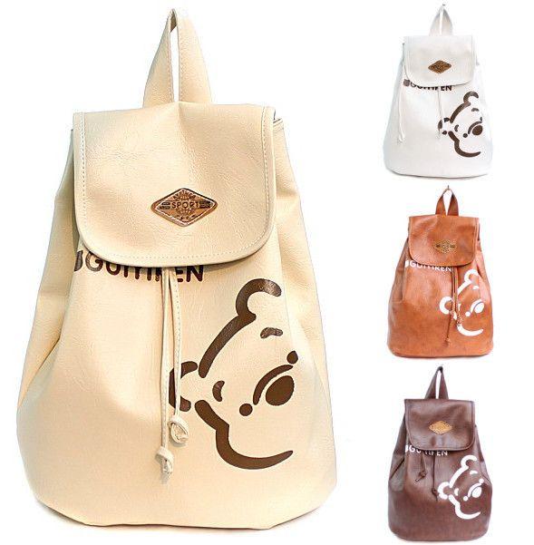 cute Pool bookbag backpack