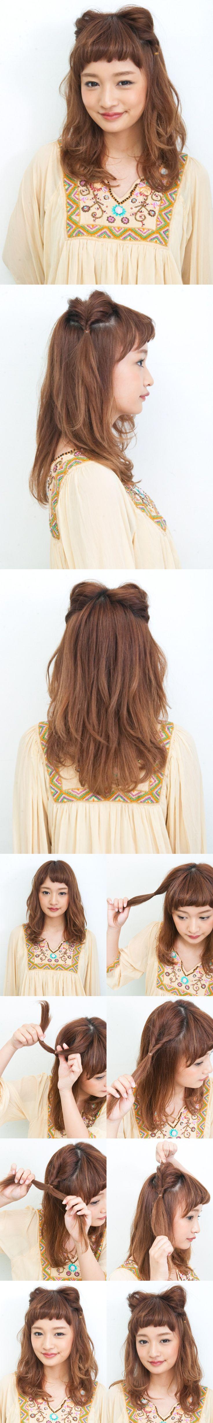 キュートで簡単!ネコ耳アレンジ how to make yourself look like you have cat ears. -- Hairs, hairstyles, easy, tutorial, step by step, Asian, cute, kawaii, date, school, everyday
