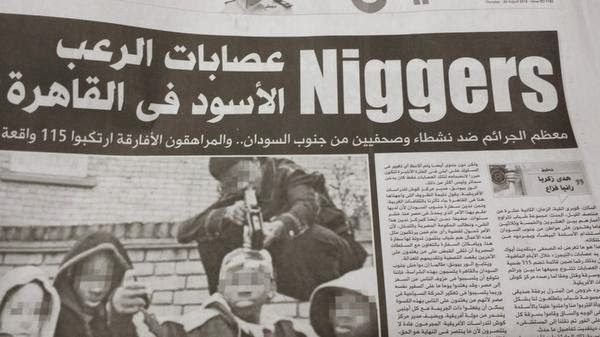 whos hateful bigot | ... WEBSITE: Wow Photo of Egyptian Newspaper Racist Headlines- NIGGERS