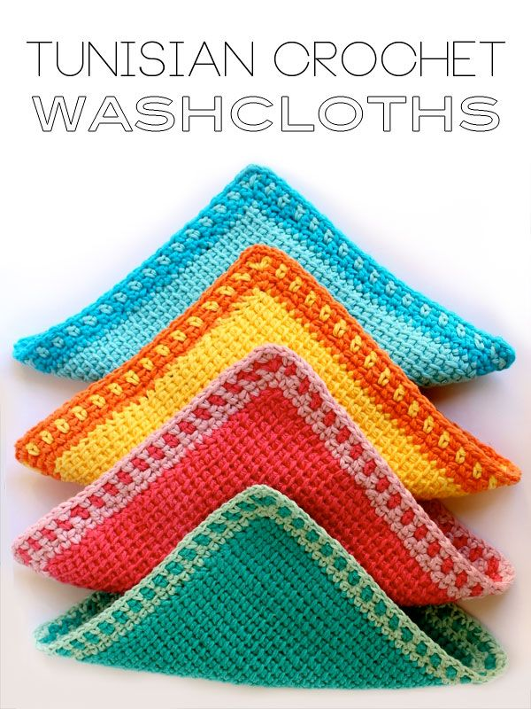 Rescuedpaw Crochet Patterns: Tunisian crochet washcloth pattern