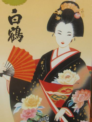 artistic asian art  | Inspirations: Traditional Japanese Artwork | Shaire Productions