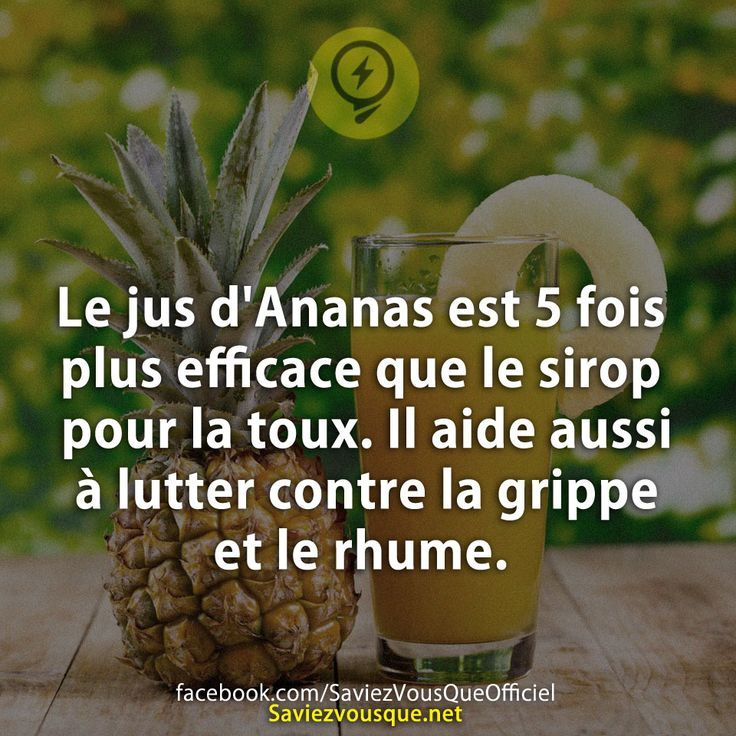 Le jus d'Ananas est 5 fois plus efficace que le sirop pour la toux. Il aide aussi à lutter contre la grippe et le rhume.   Saviez-vous que ?