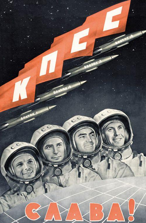 Soviet Propaganda Space Posters.
