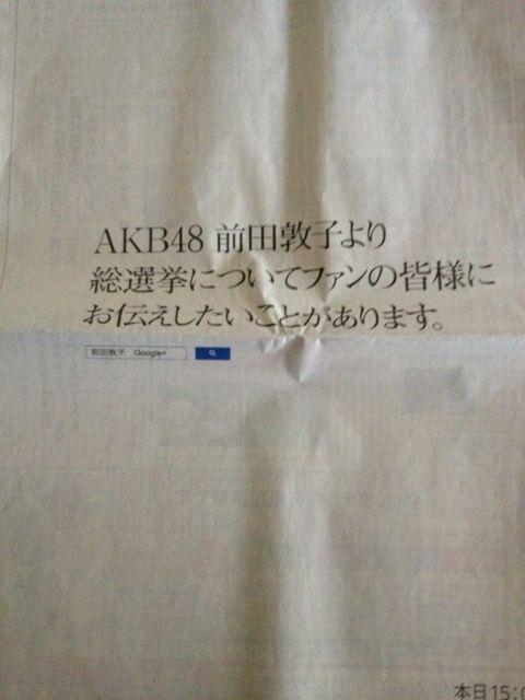 新聞 広告 - Google 検索