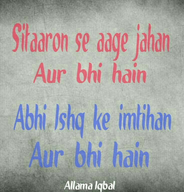 hindi poem for marriage invitation%0A  Adarsh Bhardwaj Shayari Poem Hindi Kavita Quote Poetry