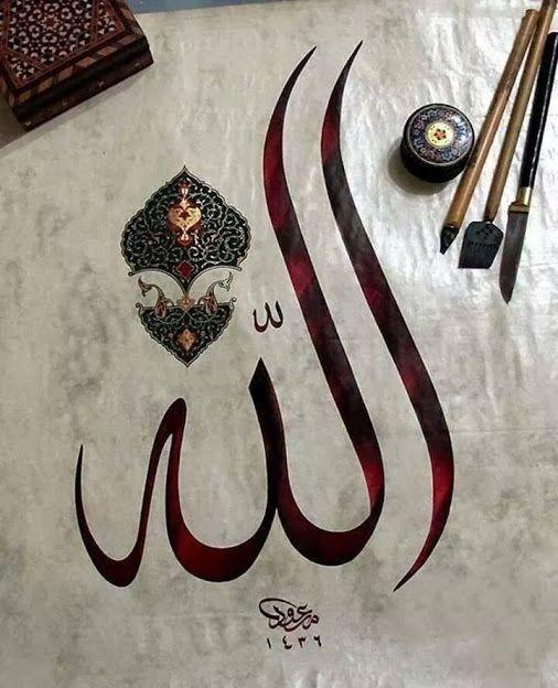 Pin Di Family Islamic