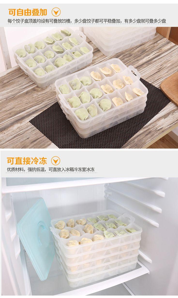 Коробки коробки тортеллини замороженные четкий хранения холодильник разморозила антипригарное дно клецки коробки яичка пищевыми продуктами страхования коробка для хранения-Таобао