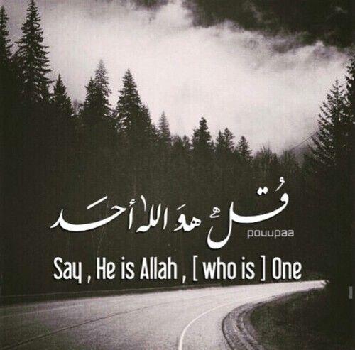 Allah u akbar Qur'an verse