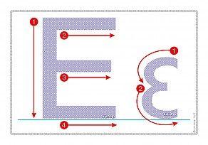 """Εκτύπωση φύλλου δραστηριότηρας με θέμα """"Πώς γράφεται το γράμμα Ε,ε""""."""