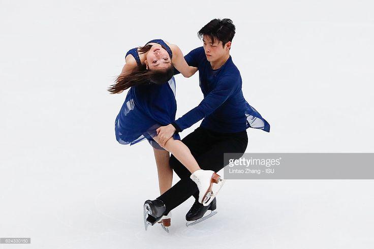 News Photo : Maia Shibutani and Alex Shibutani of United...