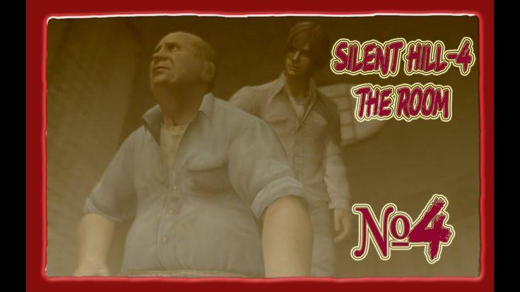 Silent Hill-4 The Room прохождение от Cybil Bennett часть 4/