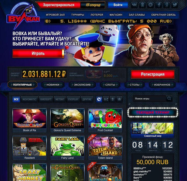 бонусы в казино байкал