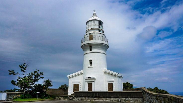 Lighthouse Yaksuhima