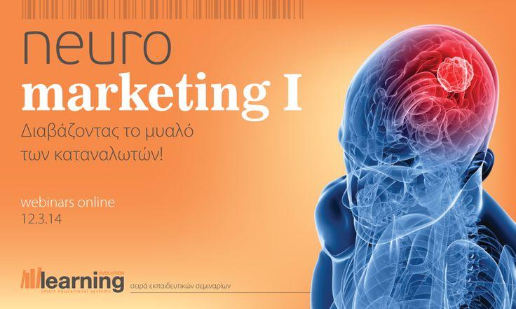 Webinar Neuromarketing I. Εισαγωγή στο neuromarketing και πρακτικές συμβουλές που μπορεί να χρησιμοποιήσει ο καθένας μας. http://www.learningevolution.gr/index.php/webinars/neuromarketing1-webinar
