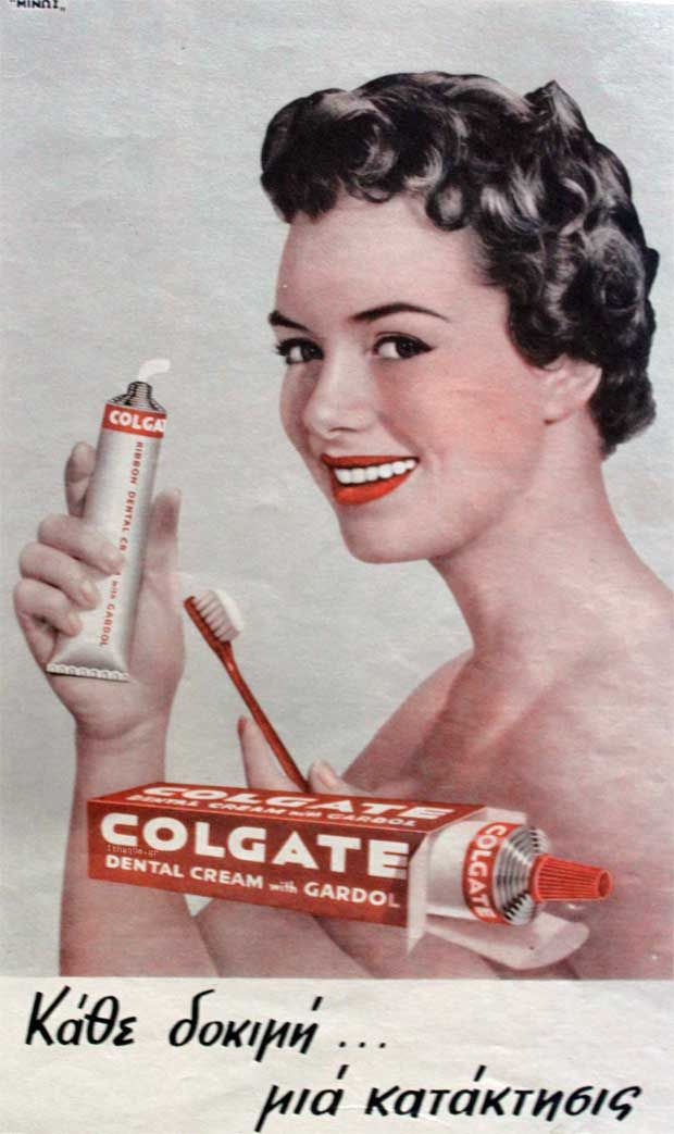 Colgate. Vintage Greek ad for toothpaste.