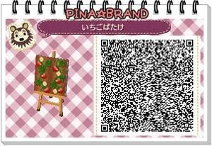 ACNL/ACHHD QR CODE-Strawberry Garden Tile