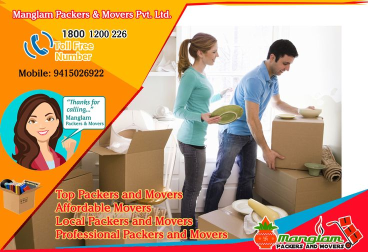 Call Us: 9415026922 Manglam Movers Top 10 Packers and Movers in Lucknow and #Cheapest #moversandpackers in Lucknow. Free Relocation estimates Lucknow. We are Cheap Movers in Lucknow and Top 5 Moving Packer in Lucknow. #Best #PackersMovers #Company in #Lucknow. The Most #Affordable Movers in #Lucknow.