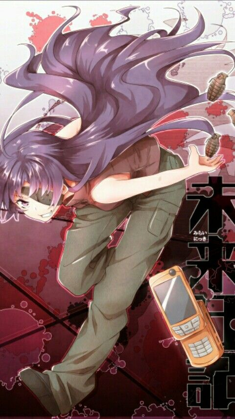 Uryuu Minene - Mirai Nikki (Future Diary)