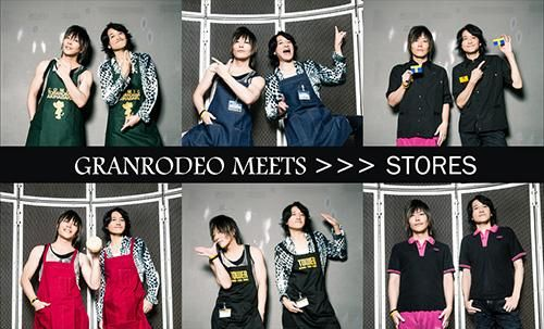 """Album launch! """"GRANRODEO MEETS ○○○"""" Campaign decision! http:. // www Lantis.Jp/news.Php?Id=14 09878860 #granrodeo"""