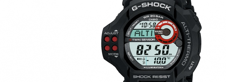 El GDF-100 te ofrece todas esas funciones que hacen especial a un G-Shock pero además incorpora otras relacionadas con todo el mundo de la montaña como puede ser el altímetro, la resistencia a temperaturas extremas, etc. Disponible con matices rojos como el GDF-100-1AER o en todo negro como el GDF-100BB-1ER.