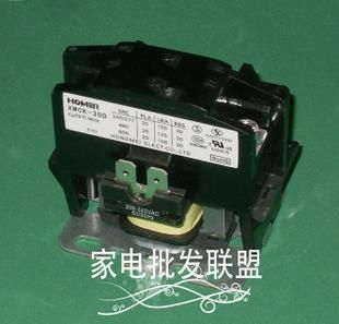 Tcl air conditioner 3p relay