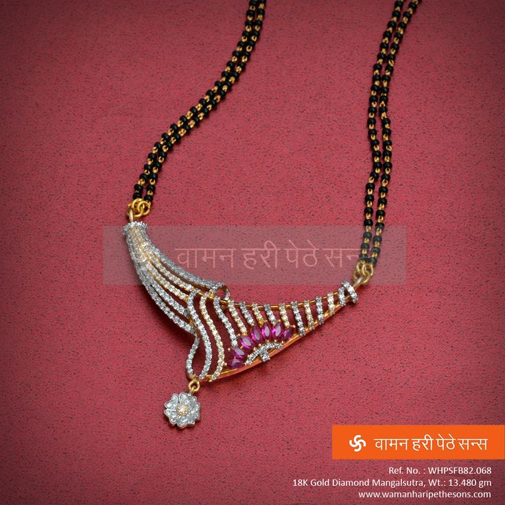 Wear this unique, classy, stunning #gold #diamond #mangalsutra from our #jewellery collection.