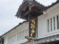 関の戸 深川屋 関宿