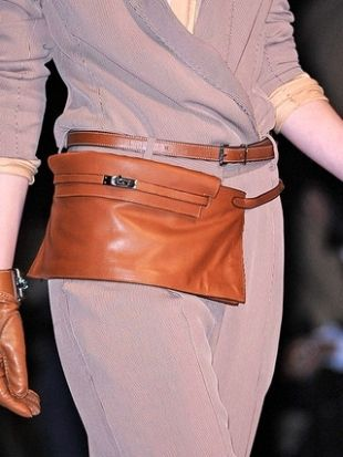 It's NOT a fanny pack.  I am so getting one.