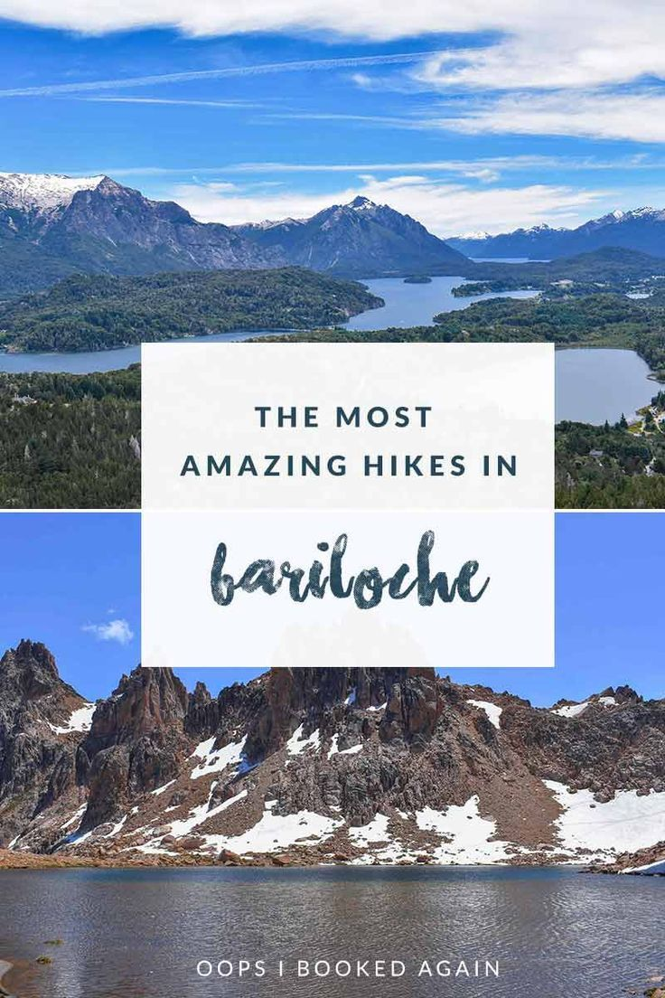 Bariloche Hikes Patagonia Bariloche Argentina Travel Travel