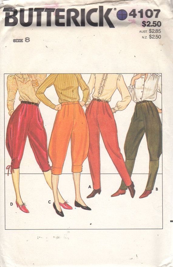 Butterick 4107 1980s Misses Knickers Pants and Tapered by mbchills