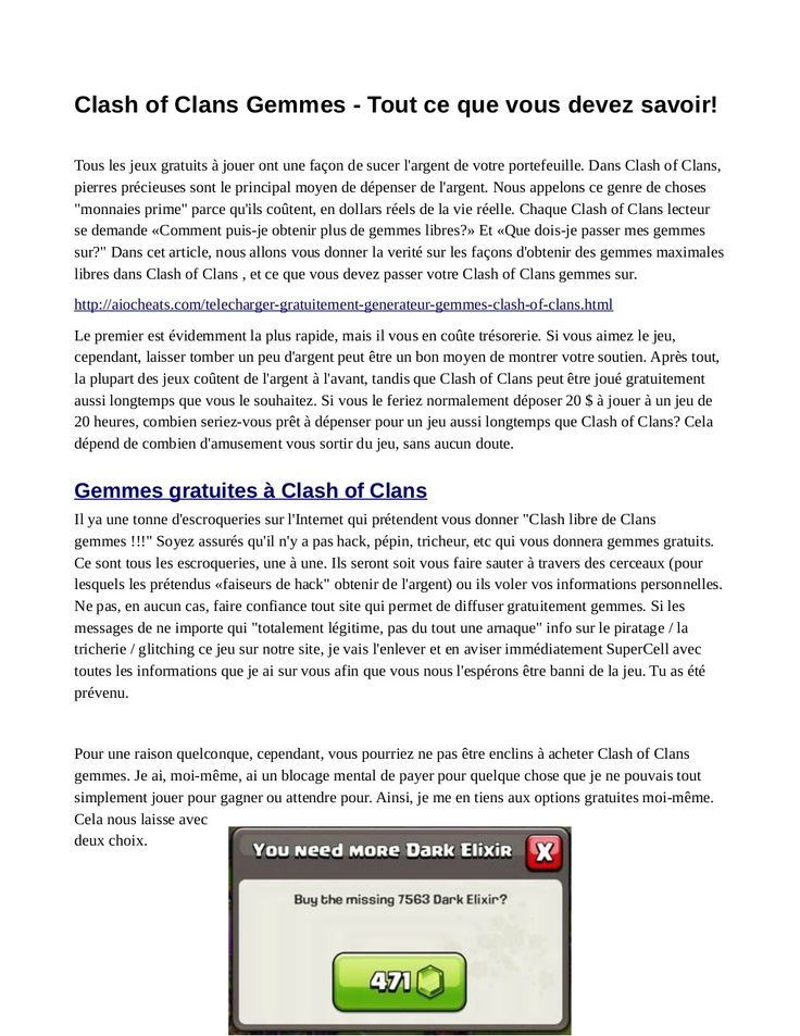 Clash of clains triche gemmes illimités{2015} by william salad via slideshare